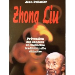 Zhong Liu.jpg