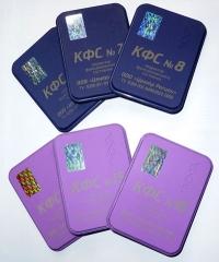 kolzov-violett.jpg